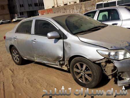 حراج سيارات مصدومه في الرياض